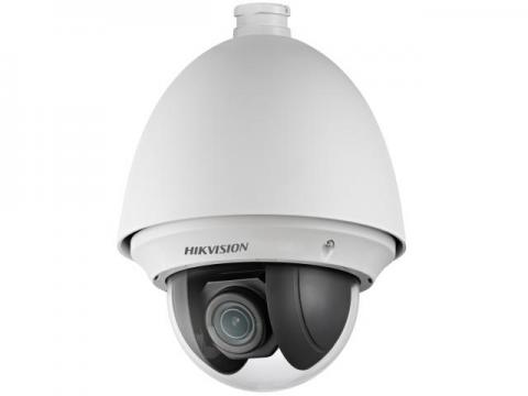 Видеокамера DS-2DE4225W-DE