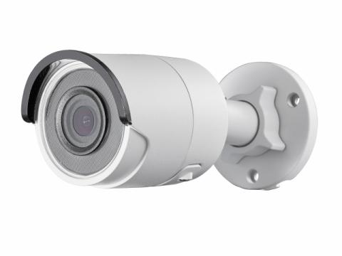 Видеокамера DS-2CD2043G0-I