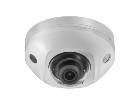 Видеокамера DS-2CD2543G0-IS
