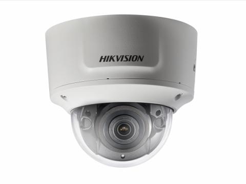 Видеокамера DS-2CD2743G0-IZS