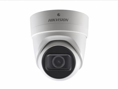 Видеокамера DS-2CD2H43G0-IZS