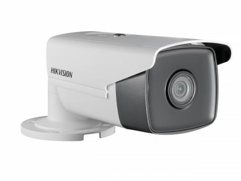 Видеокамера DS-2CD2T43G0-I5 (2,8 мм)