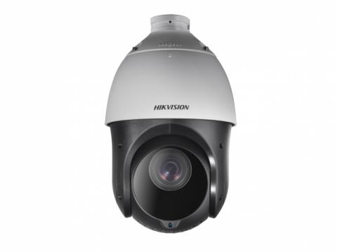Видеокамера DS-2DE4225IW-DE