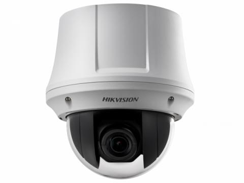 Видеокамера DS-2DE4425W-DE3