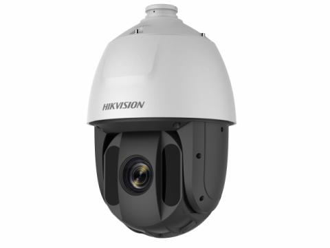 Видеокамера DS-2DE5425IW-AE(B)