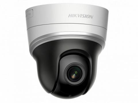 Видеокамера DS-2DE2204IW-DE3