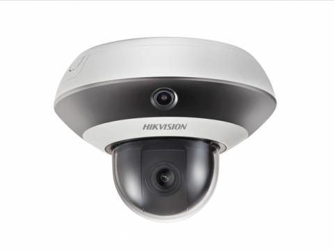 Видеокамера DS-2PT3122IZ-DE3