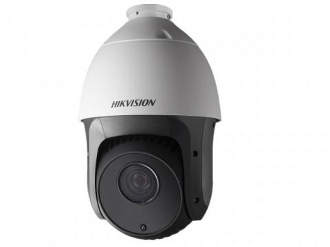 Видеокамера DS-2AE5223TI-A