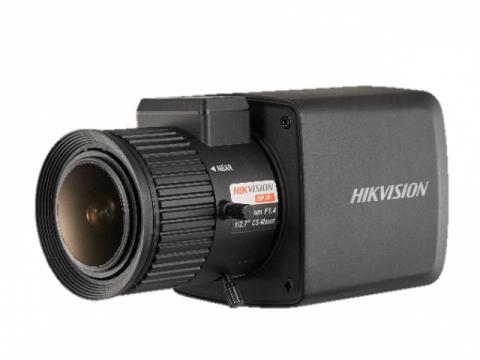 Видеокамера DS-2CC12D8T-AMM