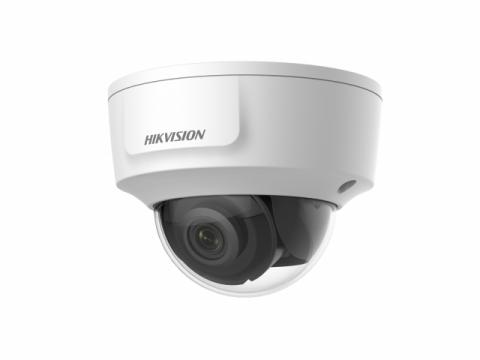 Видеокамера DS-2CD2125G0-IMS