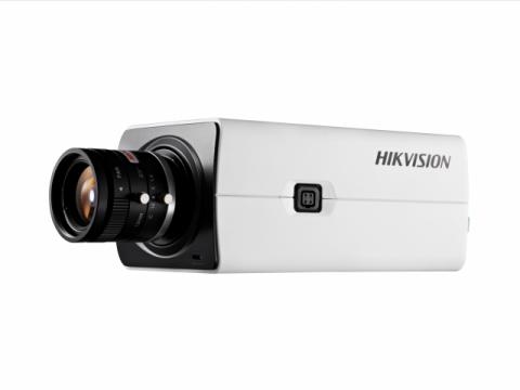 Видеокамера DS-2CD2821G0