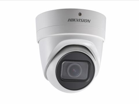 Видеокамера DS-2CD2H63G0-IZS