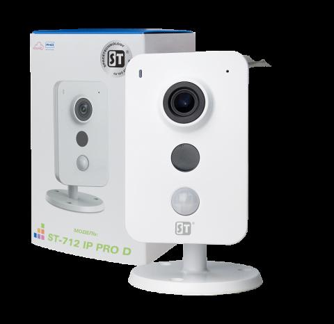 Видеокамера ST-712 IP PRO D WiFi 2,8mm (соответствует 100° по горизонтали)