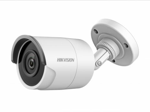 Видеокамера DS-2CE17U8T-IT