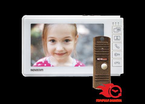 Комплект видеонаблюдения NOVIcam SMILE 7 HD KIT (ver.4555)