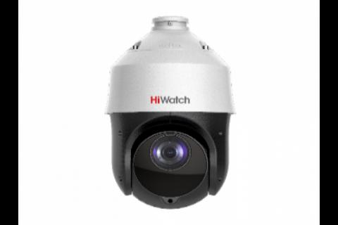 Поворотная IP-камера HiWatch DS-I225 (С)