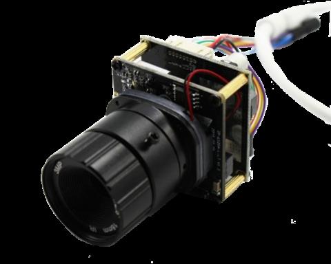 Видеокамера ST-8105