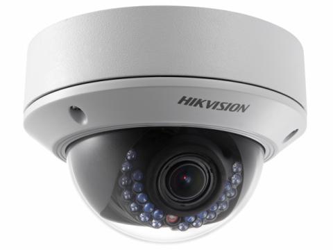 Видеокамера DS-2CD2722FWD-IS